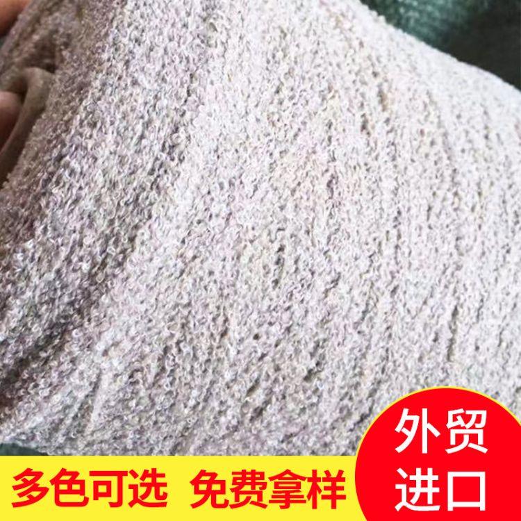 外贸进口 6.5N羊毛圈圈纱有色针织花式混纺纱线 珠兰纱线批发