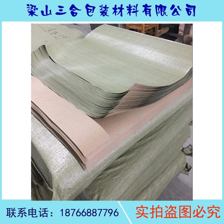 厂家直销防水图书包装纸复合牛皮纸40*60mm规格齐全支持定做