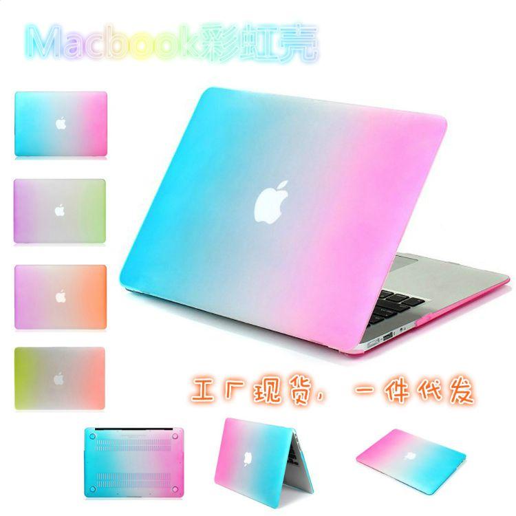 Macbook电脑壳 13.3air retina pro toucha bar渐变彩虹色保护壳