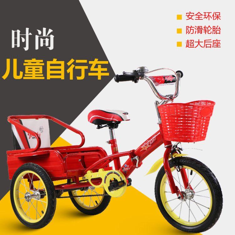 儿童三轮车带斗折叠14寸/16寸/18寸多色可选批发零售一件代发