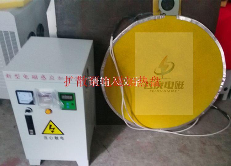 800型真空镀膜扩散泵电磁加热盘