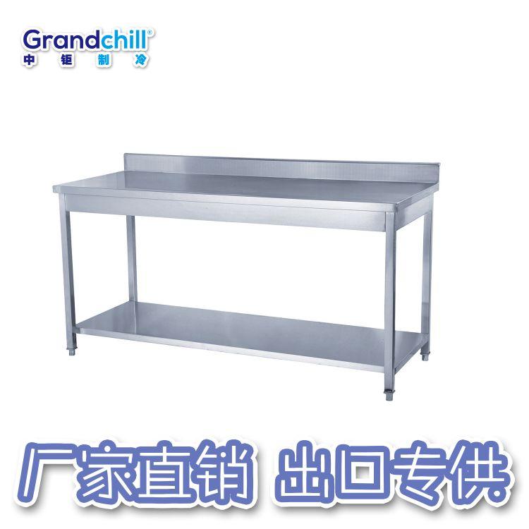 中钜双层加厚不锈钢工作台商用厨房操作台超市打包工作台