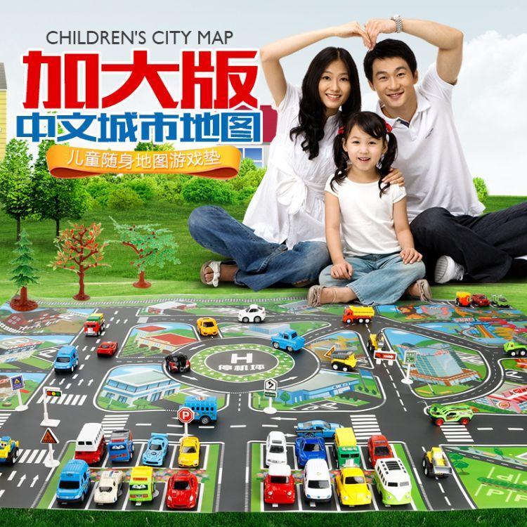 儿童玩具中文加大版交通停车场景路标地图 128*100不含车子及配件