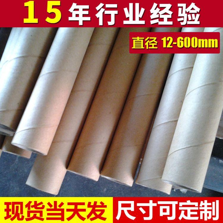 聚昊 拋光砂紙紙管 硬質環保紙筒包裝材料 防潮耐磨加厚紙筒