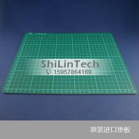 台湾EPL易必好硅片晶圆切割垫板三层加厚双面垫板平整度高