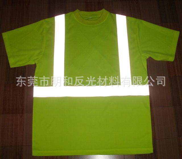 3S 广州交通安全反光衣 高亮反光衣 T恤P批发