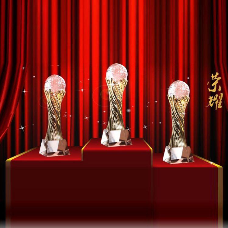 高档麦穗树脂奖杯奖牌 优秀员工年会礼品定制 支持个性定制