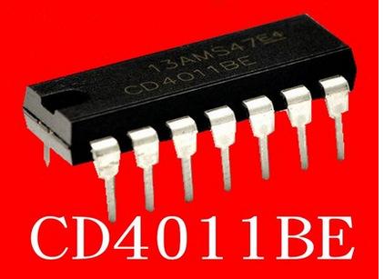 CD4011BE芯片摄像机护罩安装支架画面分割器 清仓全新货