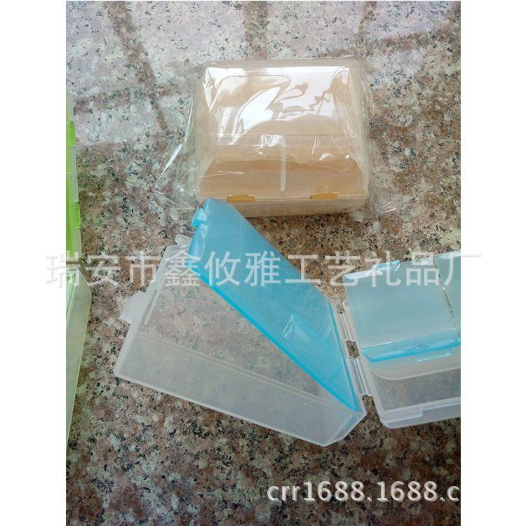 长方形5格药盒 一周药盒长方形药盒塑料医用药盒便携