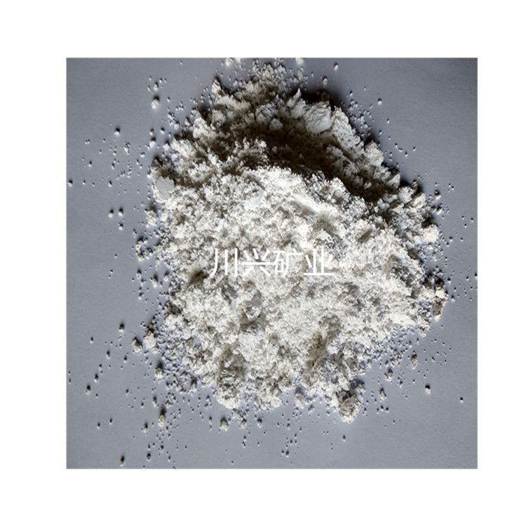供应高白高纯硅酸铝粉  河北硅酸铝粉  性能稳定 质量好 量大从优
