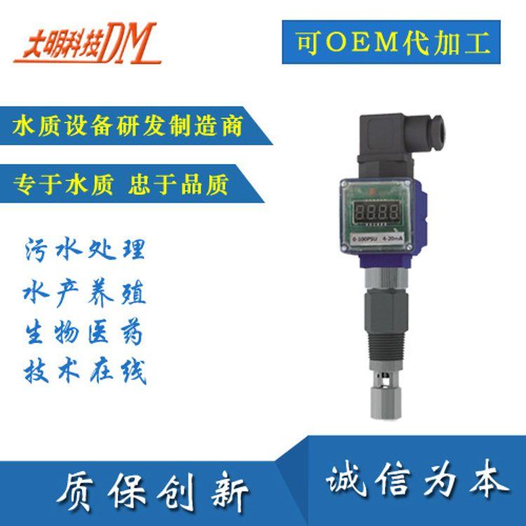 长期供应 浓度计 水质检测仪  NDG型高浓度 酸碱变送器
