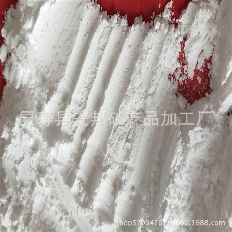 安邦矿产品 橡胶滑石粉 塑料滑石粉 价格优惠