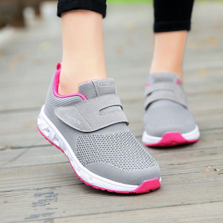 妈妈鞋舒适软底女老人鞋秋季新款中老年健步鞋防滑奶奶老北京布鞋