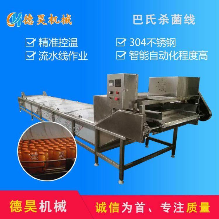 直售全自动果汁巴氏杀菌设备 黄桃罐头饮料巴氏杀菌机 操作简单厂家质保
