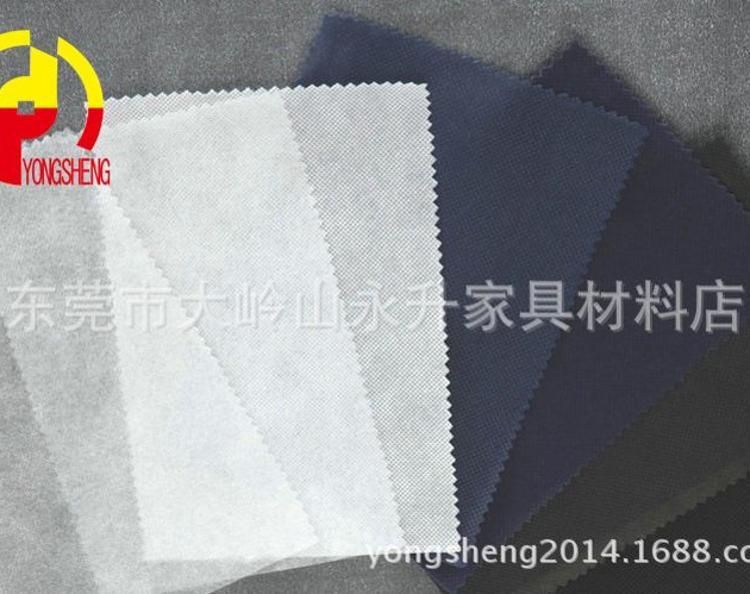 沙发底布黑色白色无纺布不织布 东莞大岭山沙发材料 厂家直销70g