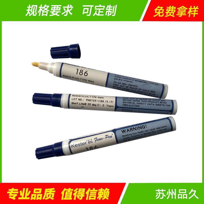 助焊笔 186助焊笔 松香型助焊笔 光伏太阳能