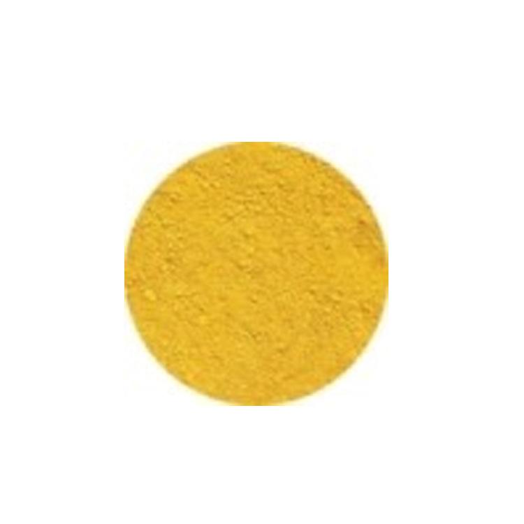厂家专业供应耐高温烤油漆溶剂型油性色精 高温荧光色精