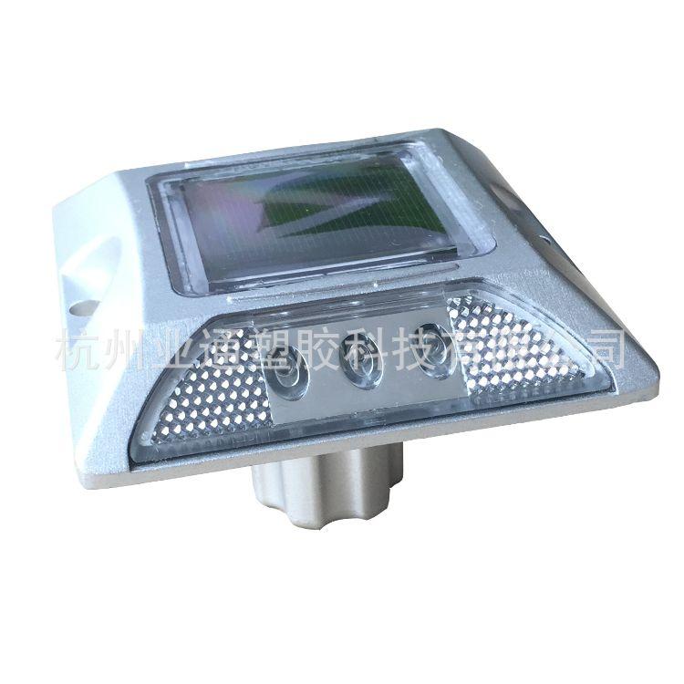 厂家直销LED太阳能道钉铸铝突起路标双面反光抗压高亮出口2年质保