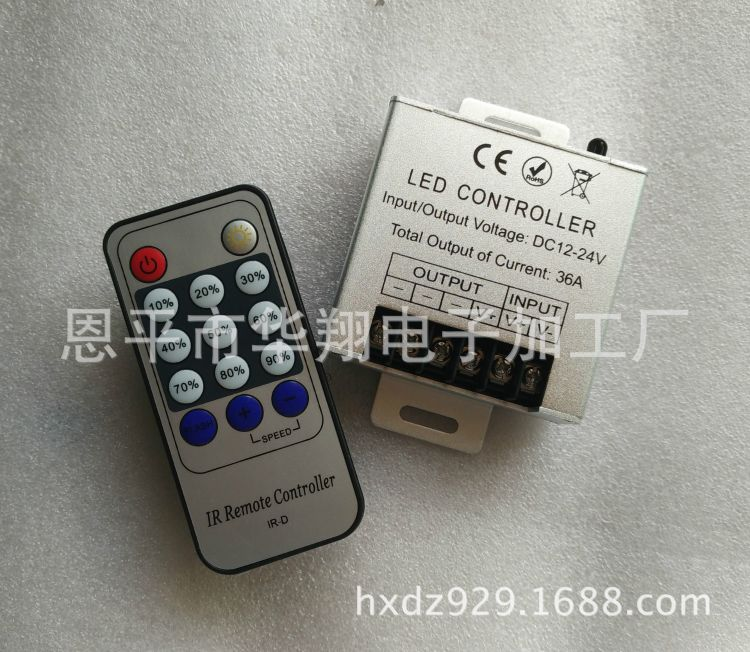 14键红外调光器 360W大功率LED灯条单色12~24V调光器 厂家直供