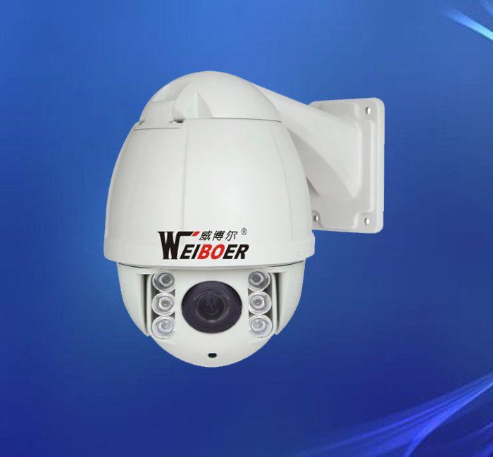 安防监控设备 安防监控 智能球 监控设备 智能安防 厂家直销