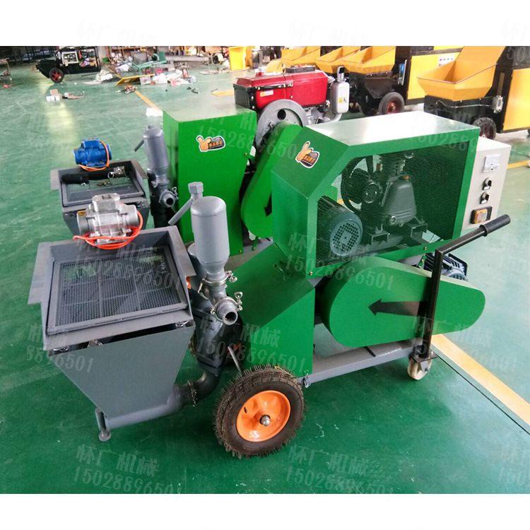 怀广HG-001电动螺杆式砂浆喷涂机不易堵管
