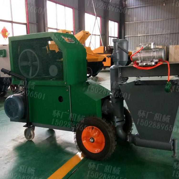 怀广HG-001电动螺旋式砂浆喷涂机速度快