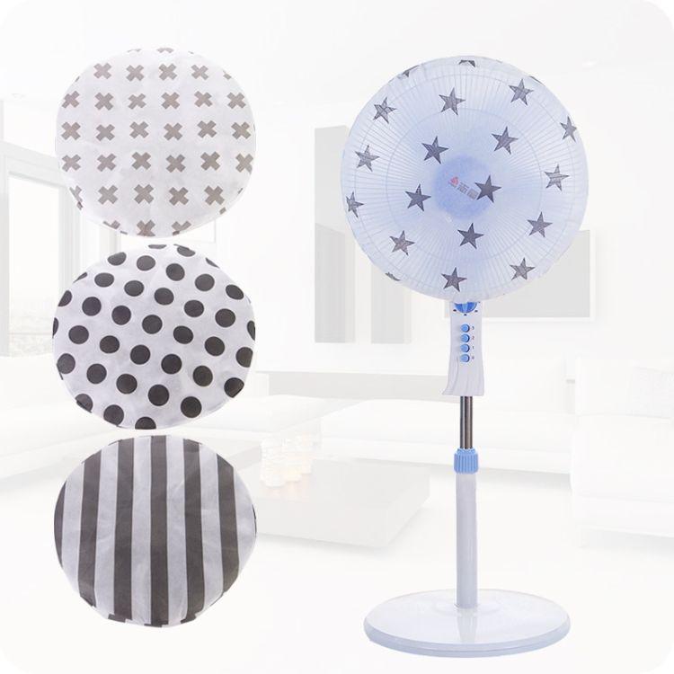 9025 北欧风时尚简约布艺风扇罩 圆形电风扇防尘罩布料