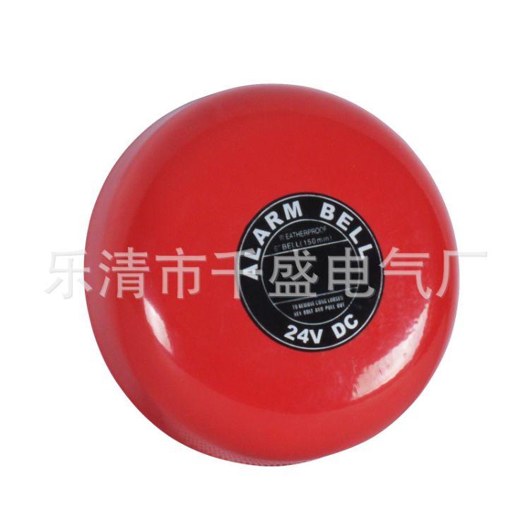 上海稳谷   JL消防警铃 6寸红色电铃220V学校工厂电铃消防警铃火灾报警器
