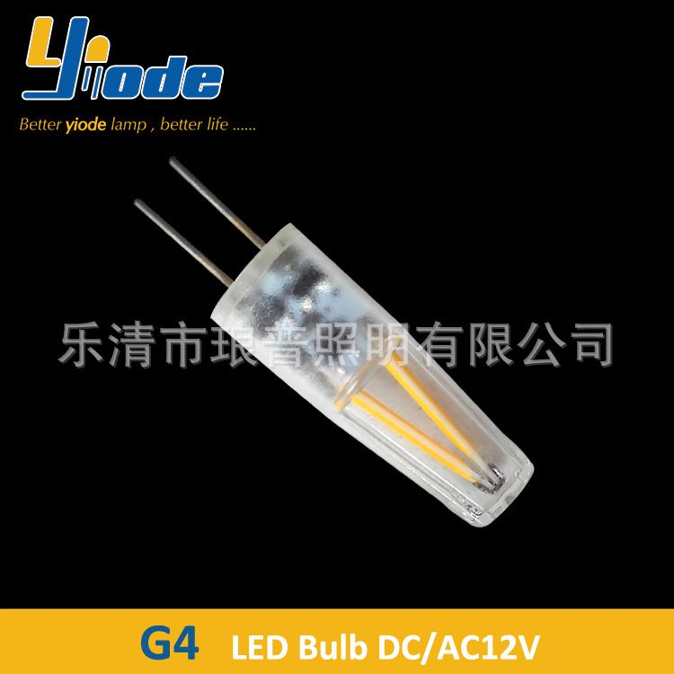 G4灯丝灯 DC/AC12V PC罩 直接替换卤素灯
