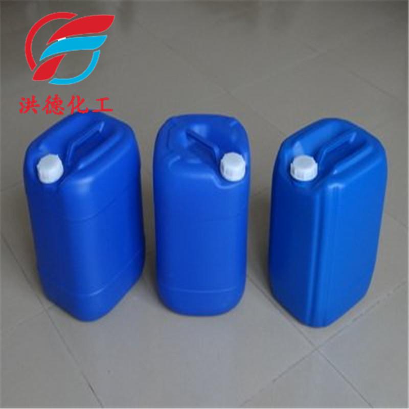 妥尔油  妥尔油脂肪酸 金属加工助剂 妥尔油塔尔油直销
