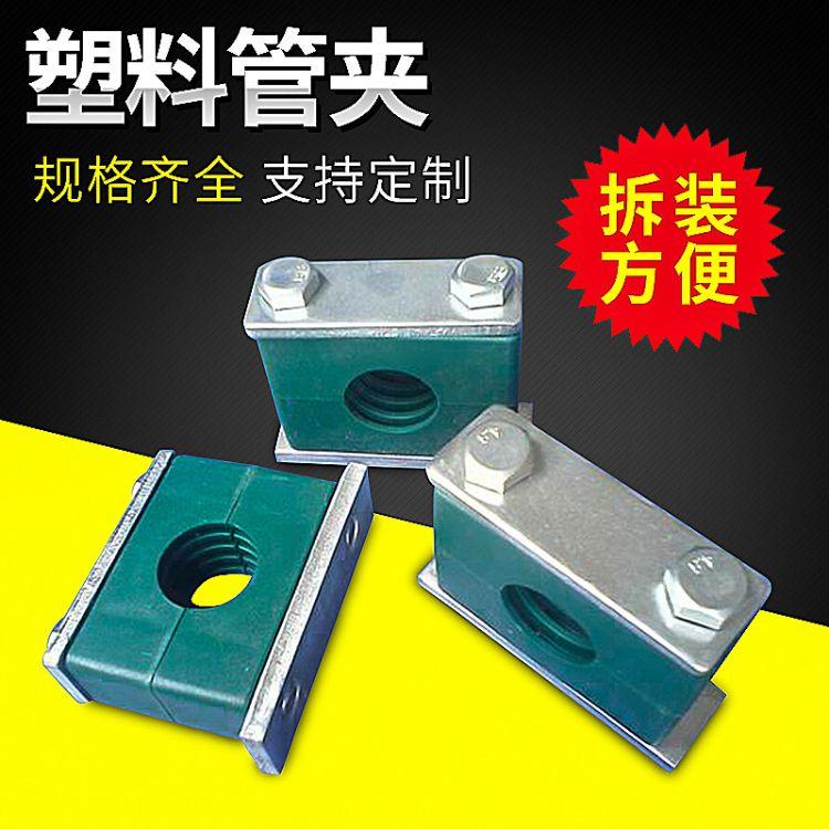 茂巨 重型单孔塑料管夹 固定管夹 定制绿色液压管夹