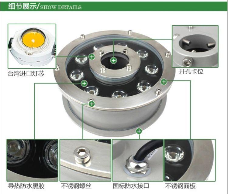 LED大功率水底灯 喷泉水下灯 6W9W12W18W 广场喷泉灯 生产厂家