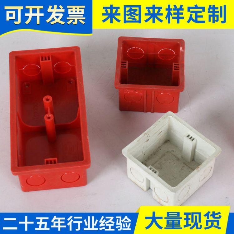 厂家批发PVC线盒 接线盒 暗装盒 明装盒 100高八角 方盒