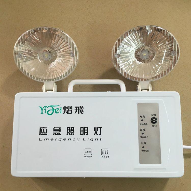 厂家直销消防应急灯LED安全出口指示灯双头照明应急灯外贸出口灯