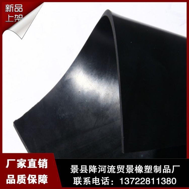 批发防滑橡胶板 条纹橡胶板,保正品,规格齐全,量大优惠