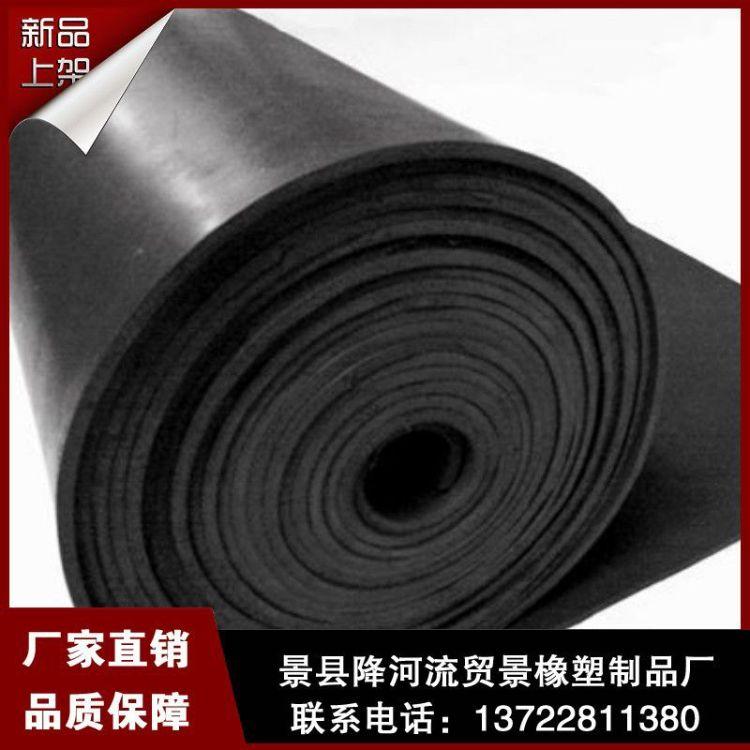 供应高品质、高质量橡胶板 耐磨橡胶板 量大从优 来电咨询