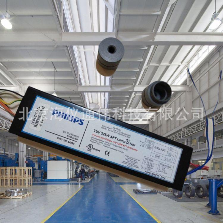 推荐经销325瓦高压汞齐灯灯电子镇流器 紫外线镇流器 价格实惠