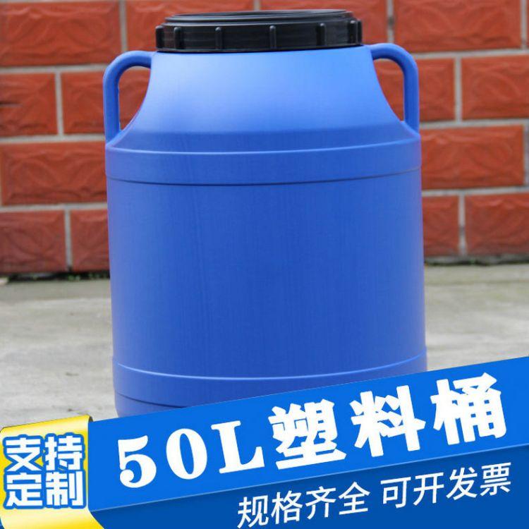 成都50L塑料桶 全新料塑料化工桶  —成都佳罐