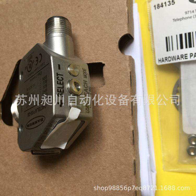 邦纳Q4XTULAF300-Q8 25-300mm激光测距传感器BANNER全新原装