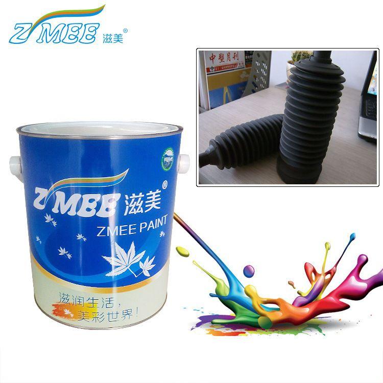 厂家热销TPU软胶漆 TPU塑胶专用漆 柔韧性好 耐折弯 固含高 不掉