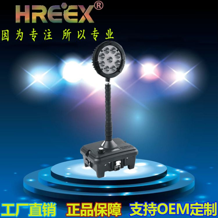 GMD6102轻便式移动工作灯 防汛应急抢修灯LED照明灯强光工作灯