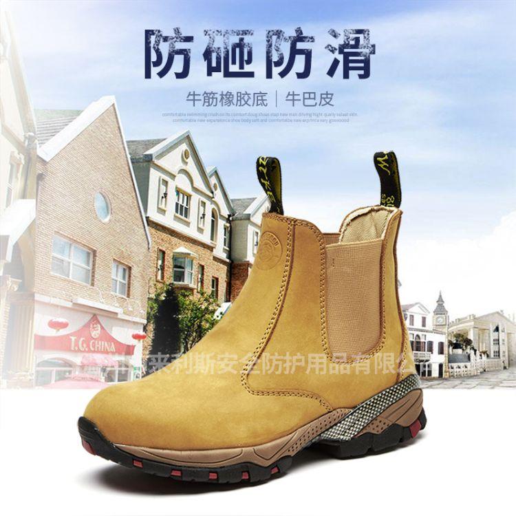 厂家直供鹰兽牌NO.YS6601中帮牛巴皮户外登山运动钢头鞋防护鞋
