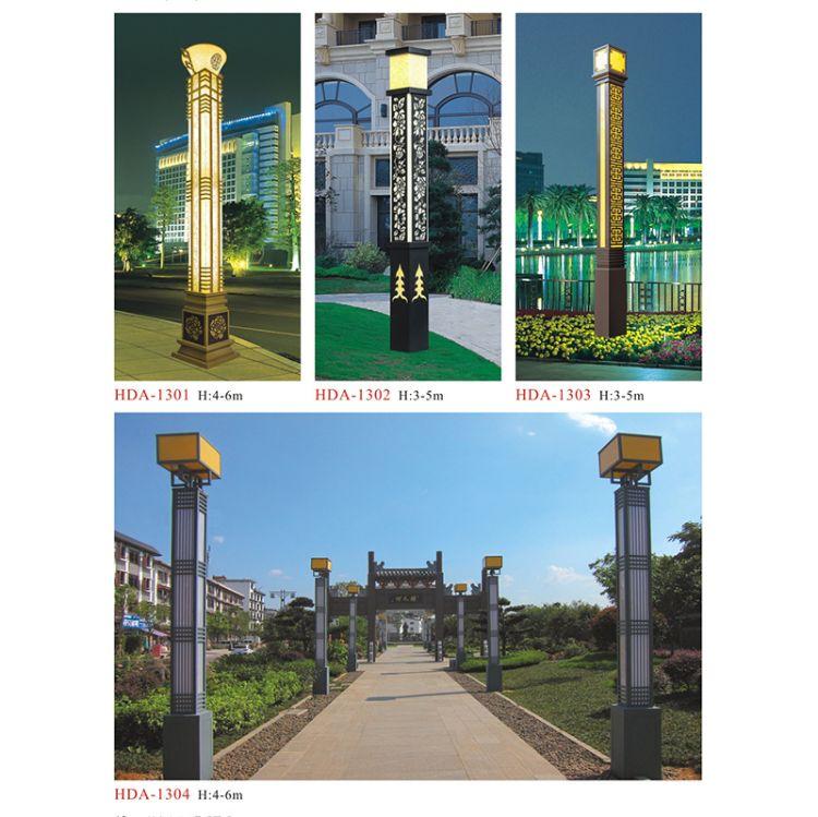 直销户外LED景观灯家用花园庭院灯农村路灯园林广场庭院照明灯