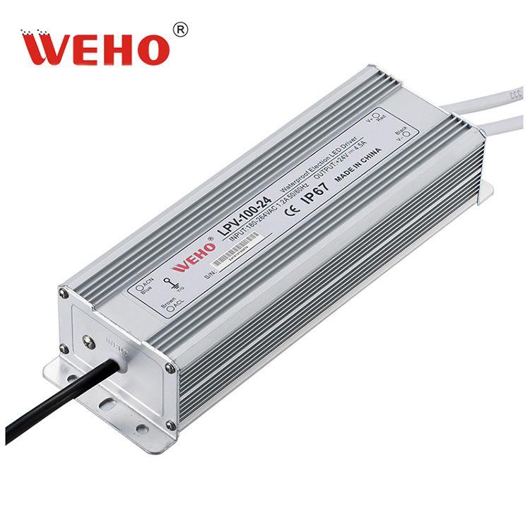 浙江伟豪LED恒压防水24V开关电源LPV-100-24 24V4.5A防水开关电源