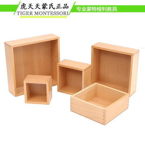 虎天天蒙氏玩具蒙特梭利早教教具1-3岁叠叠高木制套盒NestingBox