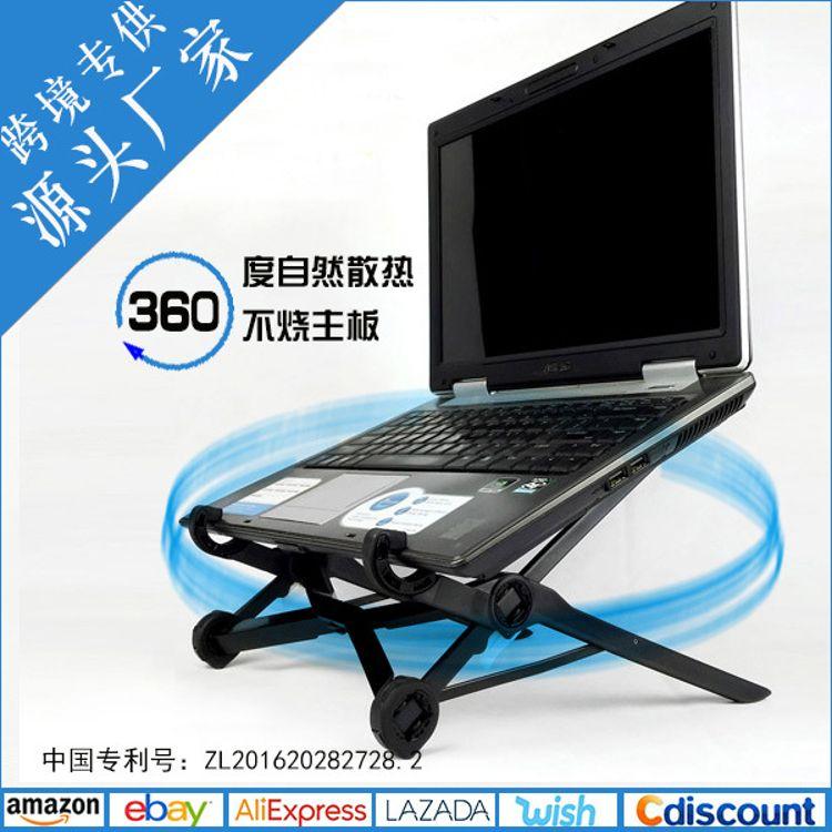 厂家直销 厦门亿兴达塑胶尼龙便携可折叠收缩升降笔记本电脑支架