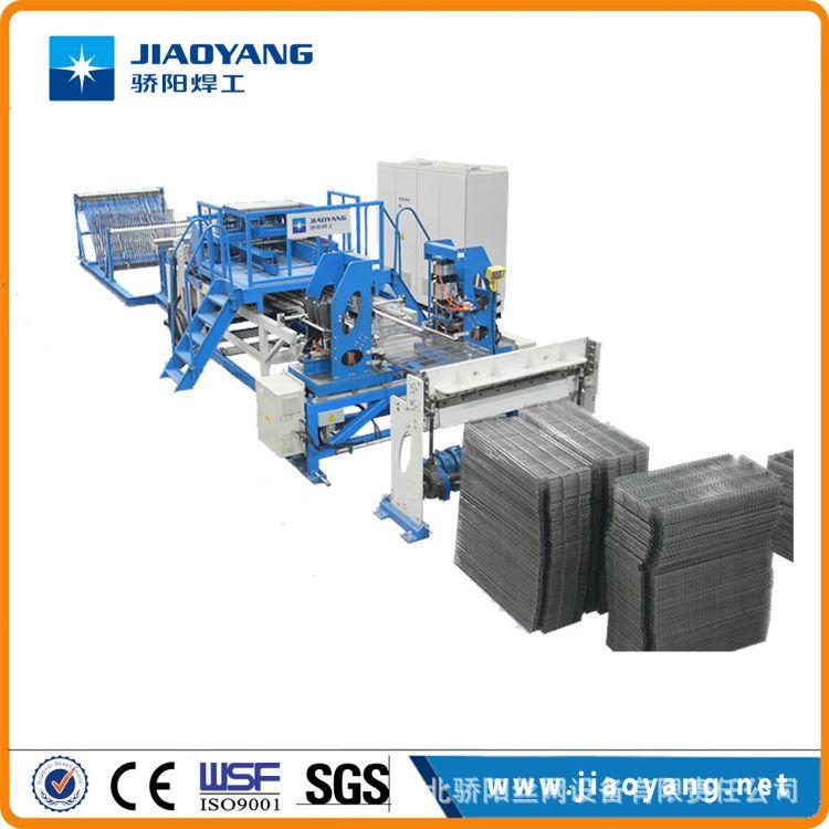 骄阳焊工 出售货架网焊接生产线 货架网多点排焊机