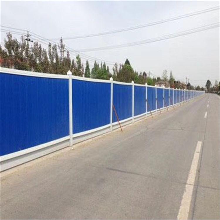 济南施工建筑围挡 隔离围挡 建筑防护彩钢板 厂家直销 现货安装优惠价