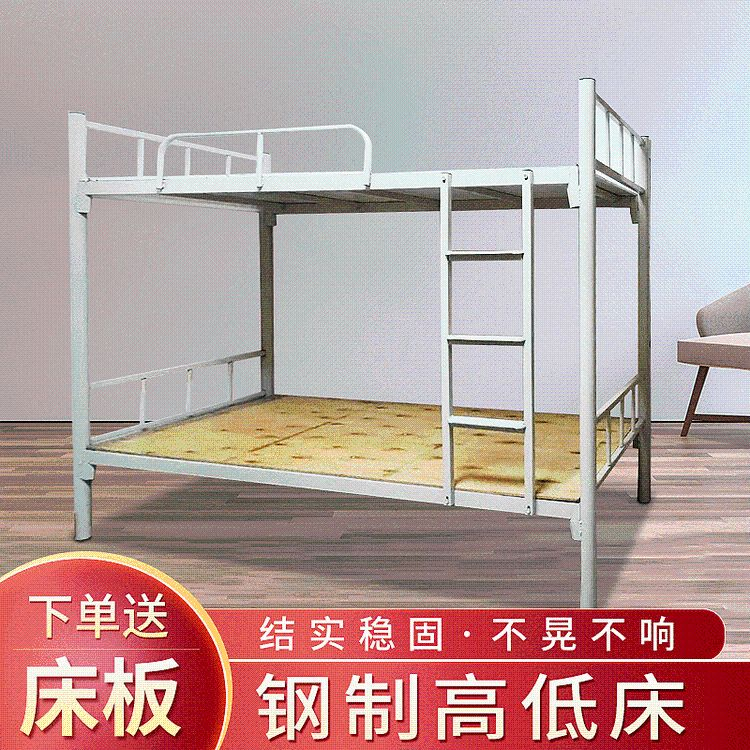 鼎立 加厚学生宿舍高低床 儿童工厂宿舍铁架子母床 金属上下铺铁床定制