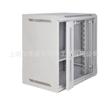 京峰网络机柜 9U墙柜机柜 9U标准550*450*40019英寸